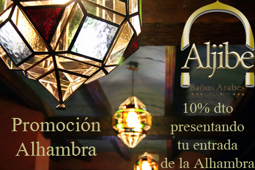 Descuento en el Aljibe de San Miguel de Granada con entrada de la Alhambra